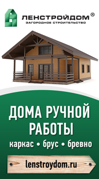 Каркасные дома в Санкт-Петербурге